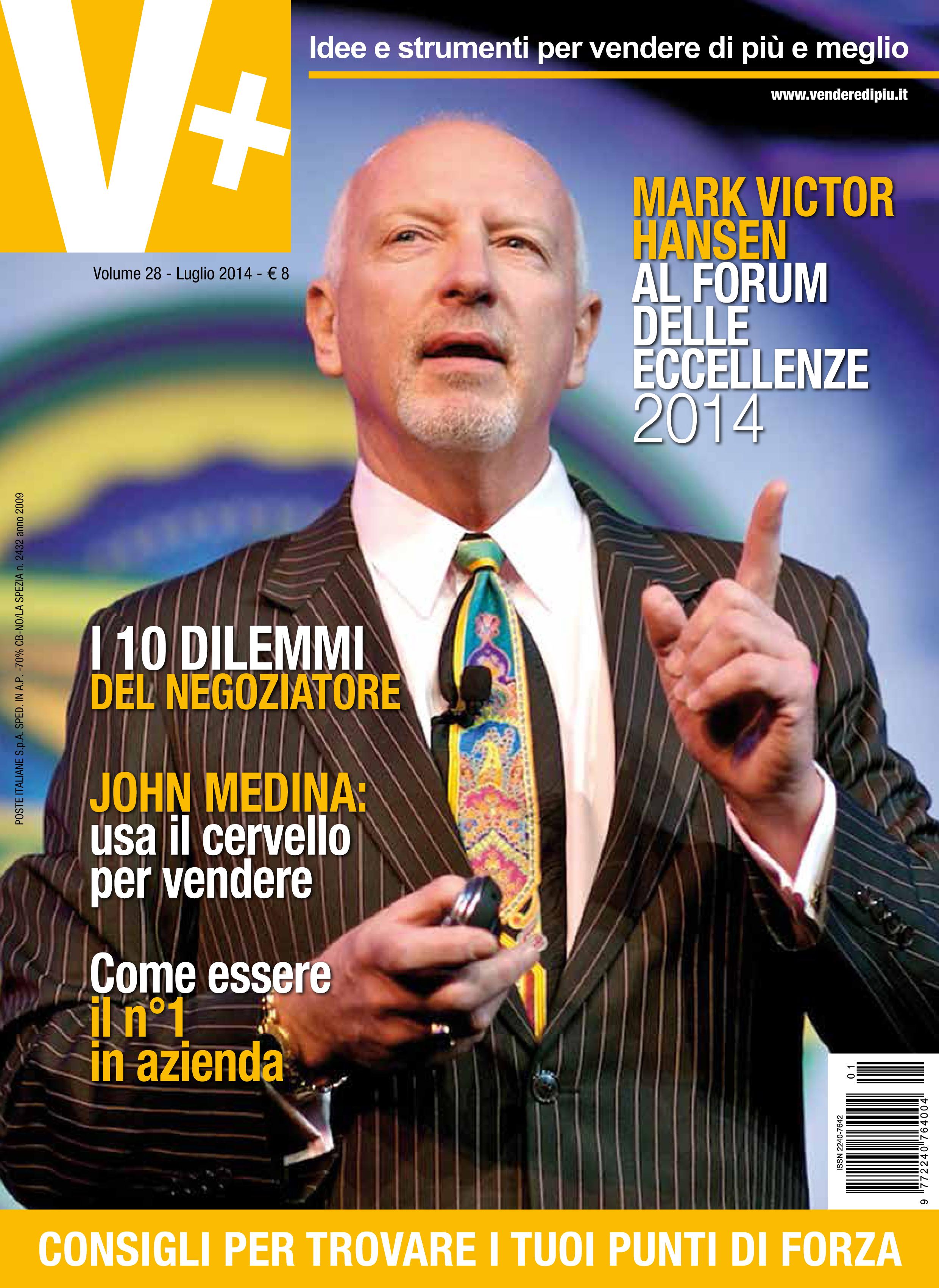V+ – recensione luglio 2014