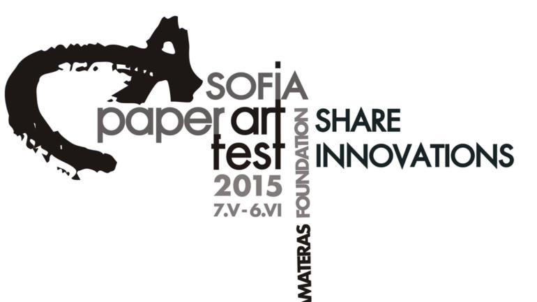 Paper Art Festival – Sofia, Bulgaria